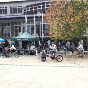 インクルーシブサイクリング体験会in竹間公園